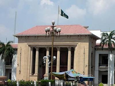 حکومت اور اپوزیشن کی مفاہمتی پالیسی برقرار، پنجاب اسمبلی میں جمہوریت کے تحفظ کیلئے مشترکہ قراداد منظور