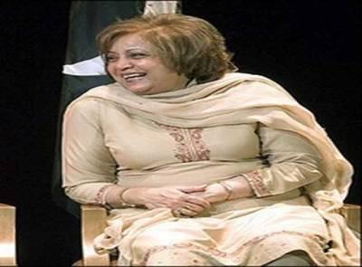 بے نظیر قتل کیس : اثاثے منجمد کیے جانے کیخلاف صہبا مشرف کی درخواست مستردکرنے کا فیصلہ عدالت نے واپس لے لیا
