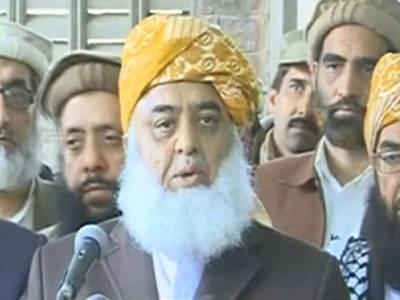 طالبان امن مذاکرات چاہتے ہیں ،ہمیں مثبت جواب دینا چاہئے:مولانا فضل الرحمان