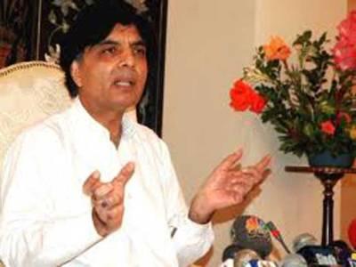 نگراں وزیر اعظم کیلئے نام دو سے تین دن میں بھیج دوں گا،چوہدری نثار