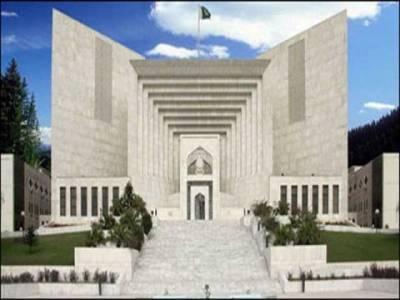مشرف حملہ کیس : نظرثانی درخواست پر فیصلہ محفوظ