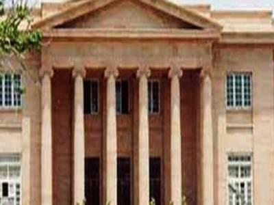 چیف جسٹس سندھ نے 126 سکول نجی تحویل میں دینے پر نوٹس لے لیا