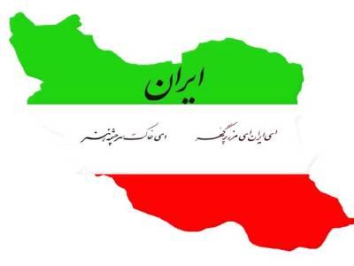 ایرانی جوہری پروگرام پر چھ ملکی مذاکرات بے نتیجہ رہے