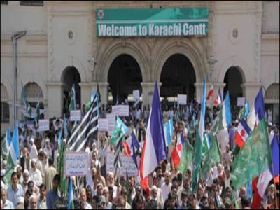 کراچی: اپوزیشن جماعتوں کا ٹارگٹ کلنگ کے خلاف اور شفاف انتخابات کے لئے ٹرین مارچ