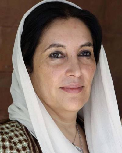 بینظیر قتل کیس میں استغا ثہ کے گواہ کا بیان قلمبند