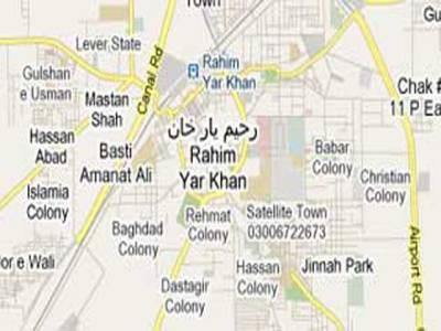 رحیم یار خان ،صدر تھا نہ کی حدود میں فائرنگ ،تین افراد جاں بحق