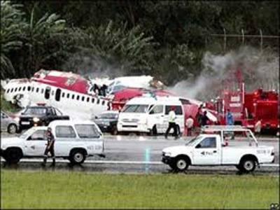 امریکہ: فلوریڈا میں طیارہ گرکر تباہ تین افراد ہلاک
