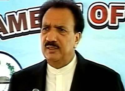 """وفاقی وزراءکوسیکیورٹی اہلکاروں سے"""" آزاد """"کرنے کے احکامات جاری"""