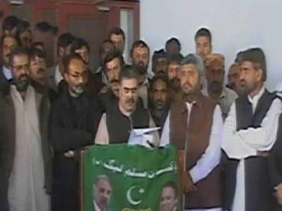 نگران حکومت کے معاملے پر اختلافات ، بلوچستان کے چھ وزراءمستعفی