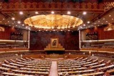 قومی اسمبلی تحلیل کرنے کا نوٹی فیکشن جاری