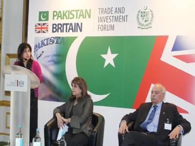 پاکستانی تجارت کے فروغ کیلئے لندن میں ٹریڈ اینڈ انوسٹمنٹ کانفرنس