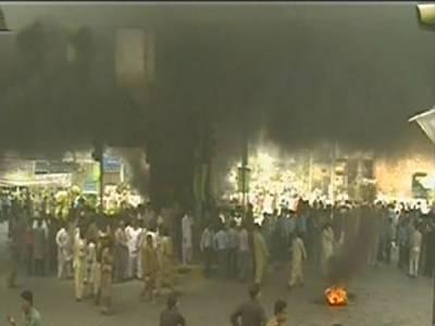 انتظامیہ کی یقین دہانی پر سبزی منڈی کے قریب تاجروں کا احتجاج ختم