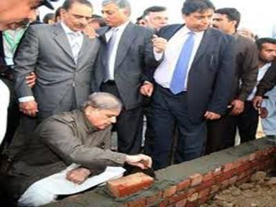 باقی مکانوں کی بحالی 23مارچ کو ہو گی ،سانحہ بادامی باغ پر ایک بار پھر معافی مانگتا ہوں:شہباز شریف