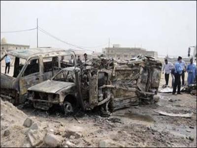 عراق میں بس سٹیشن پردھماکہ:10 افراد ہلاک،16زخمی