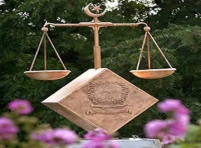 چیئرمین نیب کے خط پر انکوائری کمیشن بناکر عدالت کو نیچادکھانے کی کوشش کی گئی ، انتظامیہ کے ماتحت نہیں : سپریم کورٹ