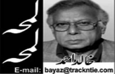 ڈرامہ نگار و صحافی خالد احمد بھی چل بسے