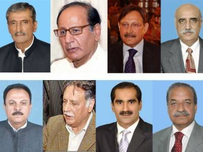 نگران وزیراعظم کے تقرر کیلئے پارلیمانی کمیٹی قائم، نوٹیفکیشن جاری