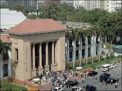 بلوچستان و خیبر کے بعد سندھ اسمبلی بھی تحلیل ، پنجاب اسمبلی کی' گھنٹی' بھی بج گئی