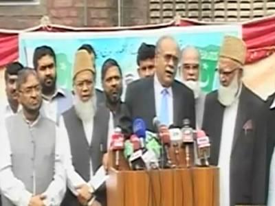 اجازت مل گئی ،مشاورت جاری ،ایک ہفتے میں پنجاب کی بیوروکریسی تبدیل کردیں گے : نگران وزیراعلیٰ پنجاب