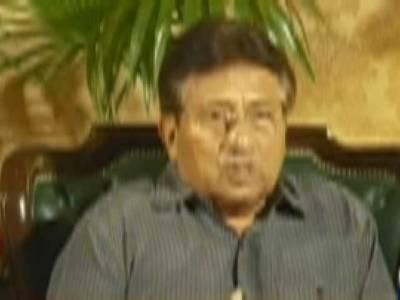 بے نظیر قتل کیس کی ازسر نوسماعت کا فیصلہ ، پرویز مشرف کی درخواست مسترد