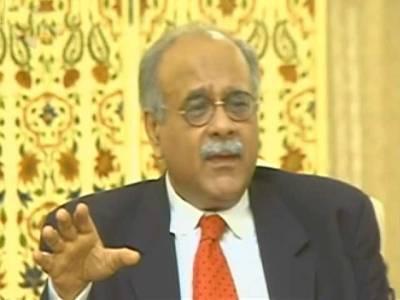 نگران وزیراعلیٰ کی گورنر پنجاب سے ملاقات