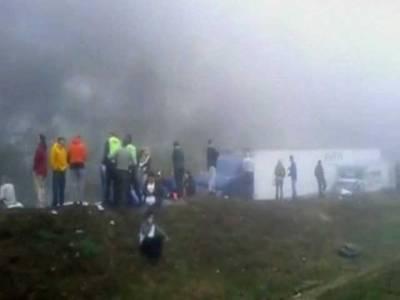 دھند کی وجہ سے امریکہ میں ٹریفک حادثات ، تین افراد جاں بحق