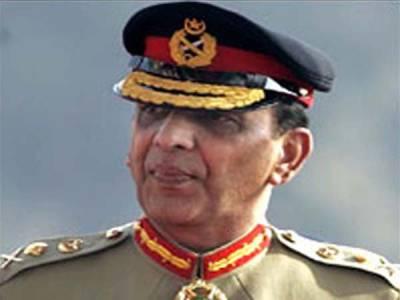 ایساف سرحد پار سے ہونیوالی کارروائیاں روکنے میں تعاون کرے : جنرل کیانی