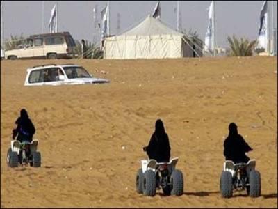 سعودی خواتین پر سائیکل چلانے کی پابندی بھی ختم
