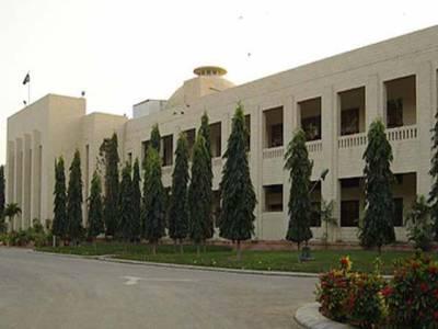سندھ کی نگران کابینہ کو محکمے الاٹ ہو گئے