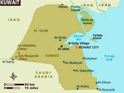 کویت میں ایک پاکستانی سمیت تین افراد کو پھانسی