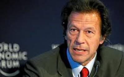 تحریک انصاف نوازشریف کے مقابلے پر عورت لے آئی ،عمران خان چار نشستوں پر الیکشن لڑیں گے