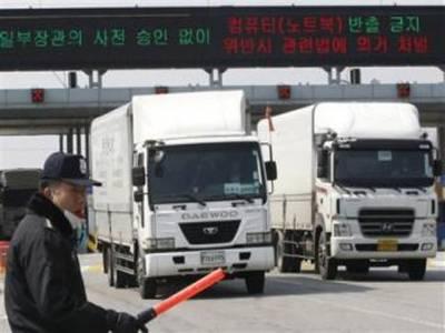 شمالی کوریانے مشترکہ صنعتی زون میں جنوبی کوریا کے کارکنوں کا داخلہ بند کردیا