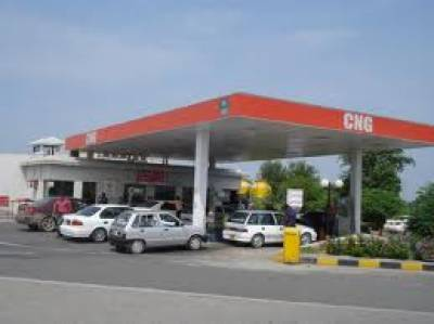 پلانٹ کی مرمت نے سندھ کے گیس سٹیشن بند کرادئیے