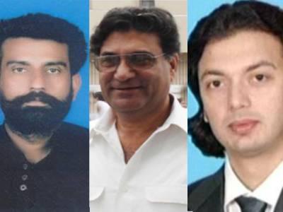 جعلی ڈگری کیس: سید عاقل شاہ کو سزا ، سید سلیمان محسن گیلانی اشتہاری اور علی مدد جتک کی جعلی ڈگری پر فیصلہ محفوظ