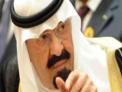 سعودی عرب نے غیرقانونی تارکین وطن کیخلاف تین ماہ کیلئے کارروائی روکدی