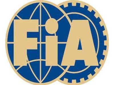 """ایف آئی اے کا """"اوگرا """"کے دفتر پر چھاپہ،ریکارڈ قبضے میں لے لیا"""