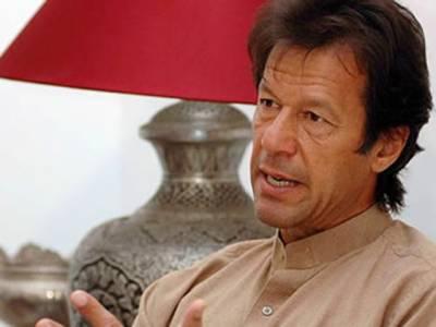 دہشت گردی کیخلاف جنگ ،فوجی حل پائیدار نہیں :عمران خان