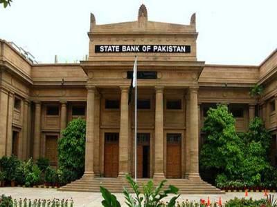 روپے کی گرتی قدر سے مہنگائی مزید متاثرہوسکتی ہے : سٹیٹ بنک آف پاکستان