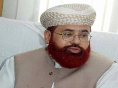 پیپلزپارٹی نے حامد سعید کاظمی کو سینٹ کے ٹکٹ کی پیشکش کردی