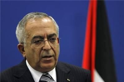 فلسطینی صدر نے وزیراعظم کا استعفیٰ منظور کرلیا