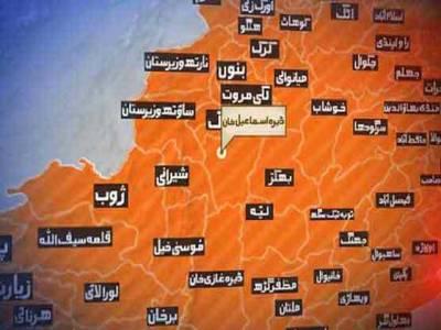 انتخابی مہم پر خونی حملے ۔ ۔ ۔ ڈیرہ اسماعیل خان میں فائرنگ سے دو افرادجاں بحق