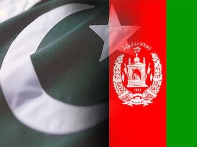 پاکستان اور افغانستان نے مہمند ایجنسی میں چوکیوں کی تعمیراورسرحدی تعاون بڑھانے پراتفاق