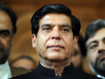 سابق وزیر اعظم پرویز اشرف الیکشن لڑنے سے نااہل ہوگئے،صادق و امین نہیں رہے: الیکشن ٹربیونل