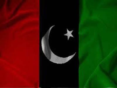 پیپلز پارٹی نے لاہور سے 11اُمیدواروں کو ٹکٹ جاری کر دیے