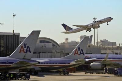امریکن ایئر لائن بھی ' پی آئی اے ' بن گئی