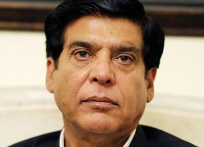 ابھی کیس چل رہے ہیں، جانے کس جرم کی سزا پائی، الیکشن سے باہر رکھنے کی سازش کی گئی: راجہ پرویز اشرف