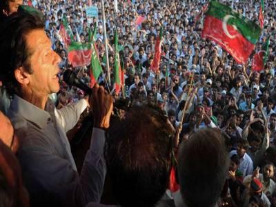 شیر کے شکاری آگئے ، گیارہ مئی کی شام پی ٹی آئی کی کامیابی پر عوام جشن منائیں گے : عمران خان