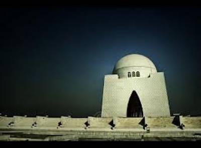 کراچی میں کالعدم تنظیم کے چا ارکان گرفتار