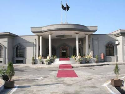 مشرف فرارکیس: اسلام آبادہائیکورٹ نے آئی جی بنیامین کیخلاف کارروائی کی رپورٹ طلب کرلی
