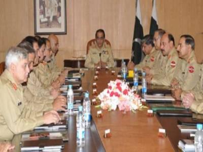 پاک فوج نے عام انتخابات کیلئے سیکیورٹی پلان کی منظوری دیدی